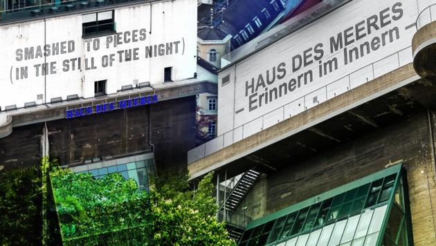 """Quasi über Nacht verschwunden: Der Schriftzug am """"Haus des Meeres""""-Flakturm (Bild: Klemens Groh, APA/LUKAS HUTER, krone.at-Grafik)"""