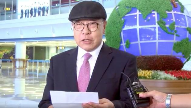"""Choe In Guk soll laut nordkoreanischen Medien der """"bisher ranghöchste Überläufer"""" aus Südkorea sein. (Bild: AP)"""
