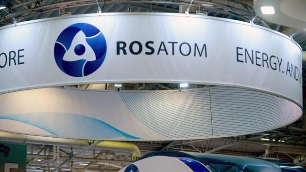 Die russische Rosatom hat bereits beim Bau des ungarischen AKW in Paks geholfen. (Bild: AFP)