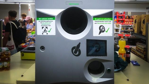Ein Rücknahmeautomat in einer deutschen Aldi-Filiale (Bild: Wilhelm Eder)