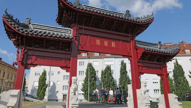 Der chinesische Torbogen in Leoben (Bild: Foto Freisinger)