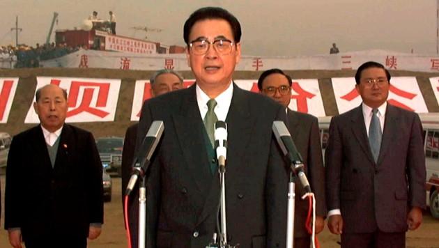 Li Peng auf einer Aufnahme aus dem Jahr 1997 (Bild: AP)