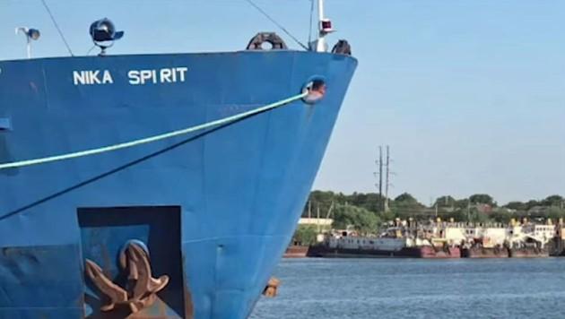 Die Nika Spirit darf vorerst nicht weiterfahren. (Bild: youtube.com/SecurSerUkraine)