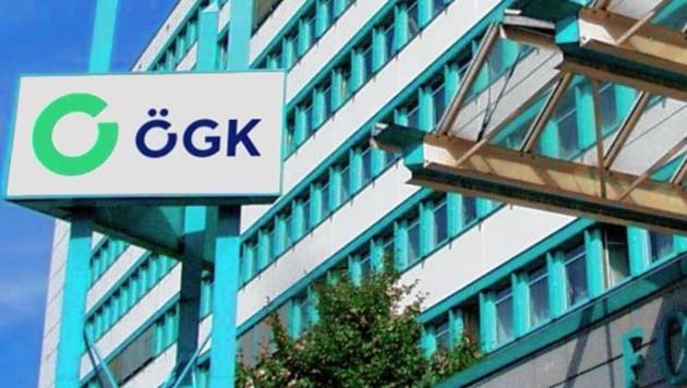 """Neues Logo auf der """"alten"""" Gebietskrankenkassenzentrale in Linz (Bild: ÖGK)"""