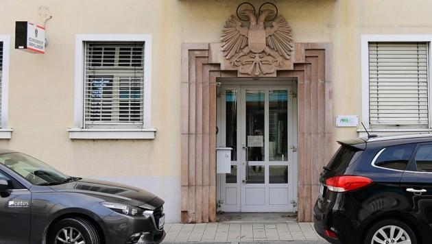 Bezirksgericht Oberpullendorf (Bild: P. Huber)