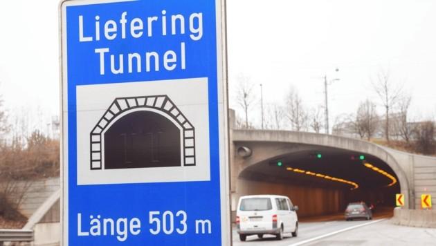 Tunnel Liefering - Gabi Tunnel Foto: Neumayr/MMV 11.3.2016 (Bild: www.neumayr.cc)