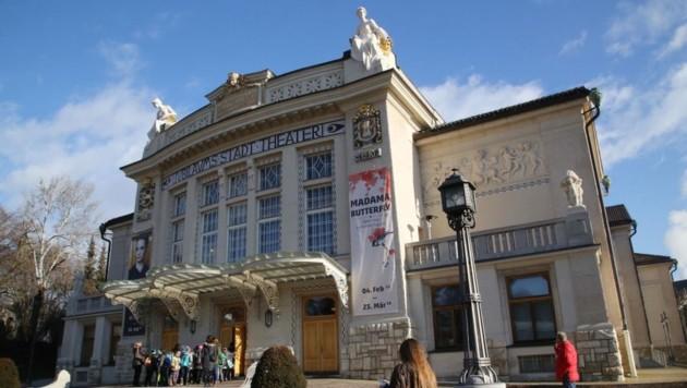 Cyber-Kriminelle forderten vom Stadttheater Lösegeld. (Bild: Uta Rojsek-Wiedergut)