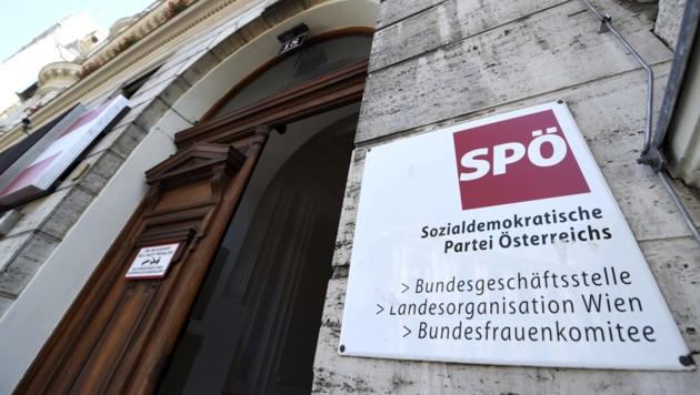 Die Parteizentrale in der Wiener Löwelstraße (Bild: APA/Helmut Fohringer)