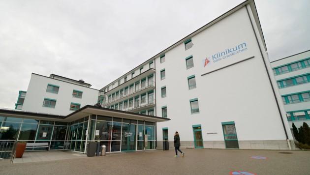 Krankenhaus Klinikum Wels-Grieskirchen am Standort in Grieskirchen. (Bild: gewefoto - Gerhard Wenzel)