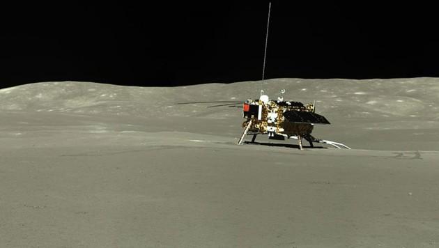 """Der Lander """"Chang'e-5"""" auf der Rückseite des Mondes (Bild: CNSA/CLEP/Doug Ellison)"""
