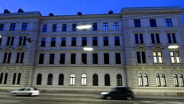 Außenansicht des BVT (Bild: APA/Herbert Neubauer)