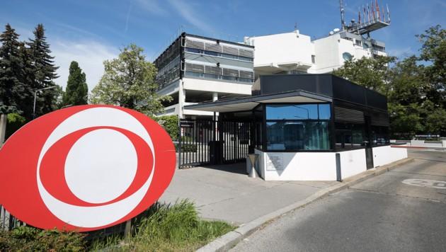 Das ORF-Zentrum am Wiener Küniglberg (Bild: APA/GEORG HOCHMUTH)