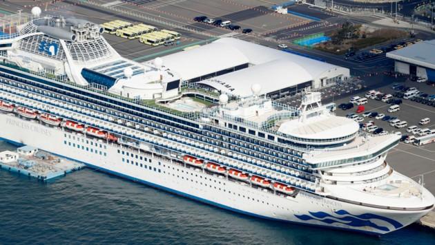 Das Kreuzfahrtschiff Diamond Princess, auf dem zahlreiche Passagiere an Covid-19 erkrankten. (Bild: AP)