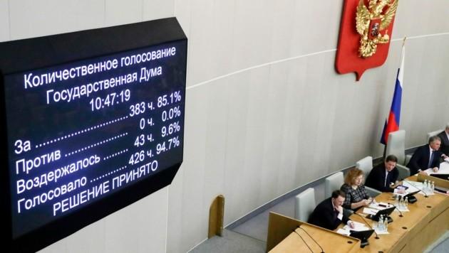 In der dritten Lesung stimmten 383 Abgeordnete in der russischen Duma für die von Putin vorgeschlagenen Änderungen der Verfassung. (Bild: AP)