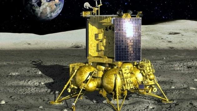 """Künstlerische Illustration: Die russische Raumsonde """"Luna 25"""" auf dem Mond (Bild: DLR/Lavochkin)"""