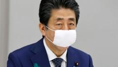 Shinzo Abe (Bild: Kyodo News)