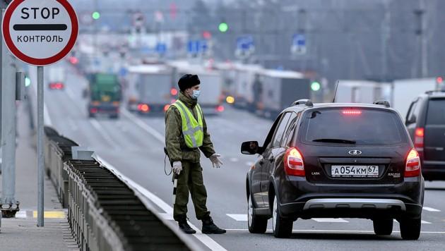 (Bild: APA/AFP/Sergei Gapon)
