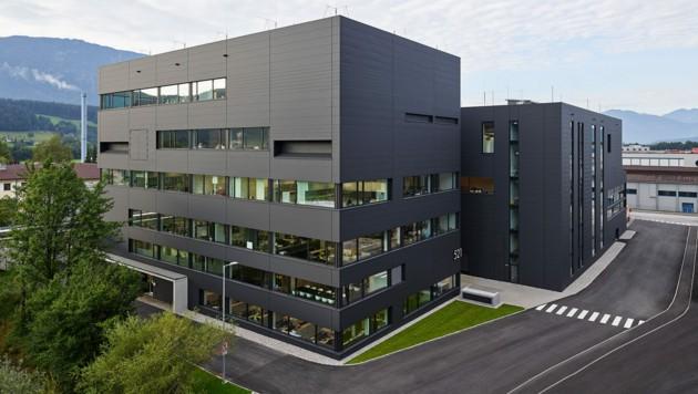 Novartis-Werk in Tirol (Bild: Novartis Austria)