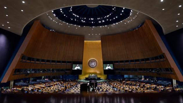 Das Hauptquartier der Vereinten Nationen in New York City (Bild: AFP)