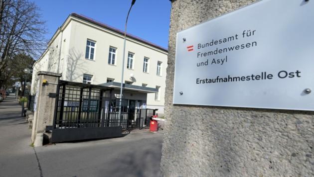 Erstaufnahmezentrum in Traiskirchen (Archivbild) (Bild: APA/HERBERT P. OCZERET)