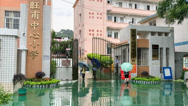 In dieser Schule richtete der Angreifer das Blutbad an. (Bild: AFP )