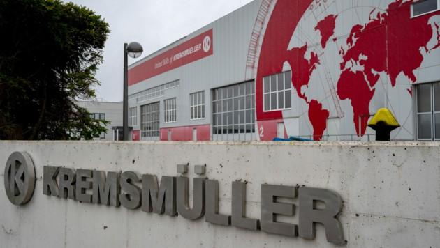 Gregor Kremsmüller informierte die Mitarbeiter der Gruppe mit Hauptsitz in Steinhaus mit Videobotschaft. (Bild: FOTOKERSCHI.AT/APA/picturedesk.com)