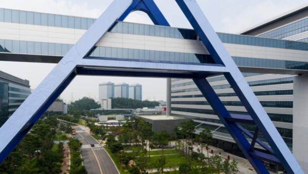 Eine Samsung-Chipfabrik in Südkorea (Symbolbild) (Bild: Samsung)