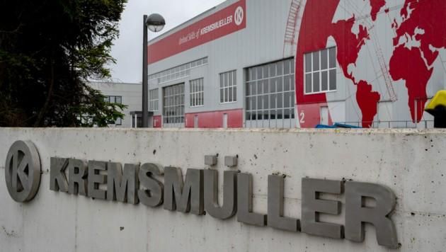 Die Sanierung der Kremsmüller Industrieanlagenbau KG in Steinhaus bei Wels läuft. (Bild: FOTOKERSCHI.AT/APA/picturedesk.com)