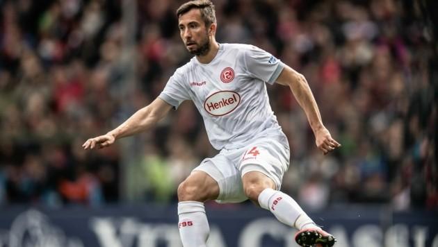(Bild: Fortuna Düsseldorf Homepage)