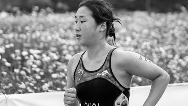 Choi Suk-hyeon (Bild: AFP)