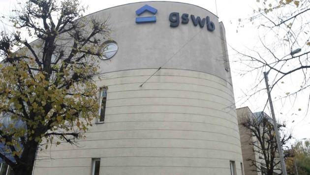 Die Stadt entscheidet heute, Montag, über den neuen gswb-Chef. (Bild: MARKUS TSCHEPP)