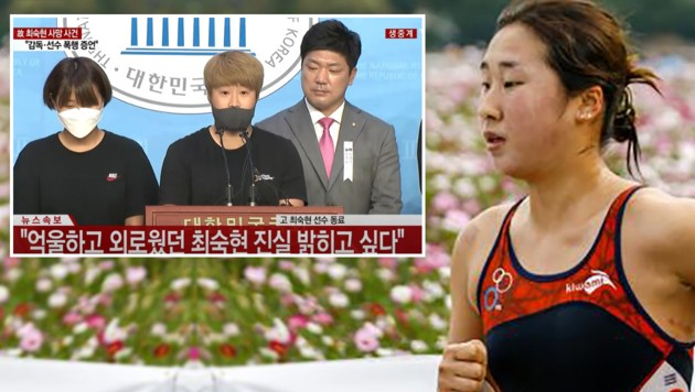 (Bild: ITN TV, AFP, krone.at-Grafik)