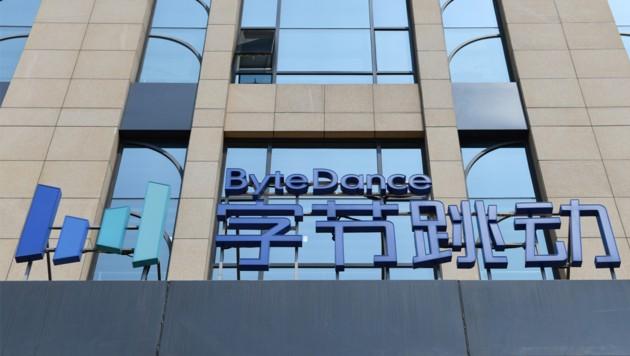 Der ByteDance-Konzern mit Sitz in Peking ist Betreiber des Social-Media-Phänomens TikTok. (Bild: APA/AFP/GREG BAKER)