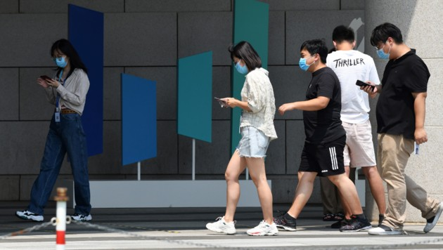 Der ByteDance-Konzern mit Sitz in Peking ist Betreiber des Social-Media-Phänomens TikTok.