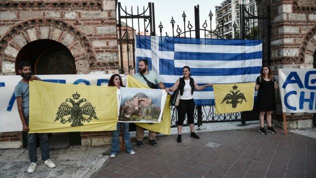 Griechen demonstrierten in Thessaloniki.