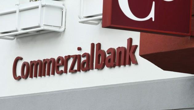 Eine Filiale der Commerzialbank Mattersburg (Bild: APA/Robert Jäger)