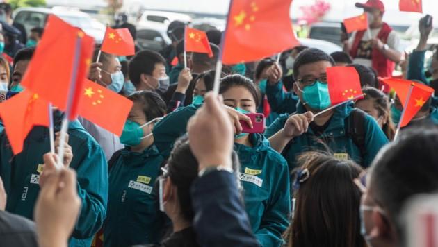 Der Flughafen Tianhe in Wuhan (Bild: AFP)