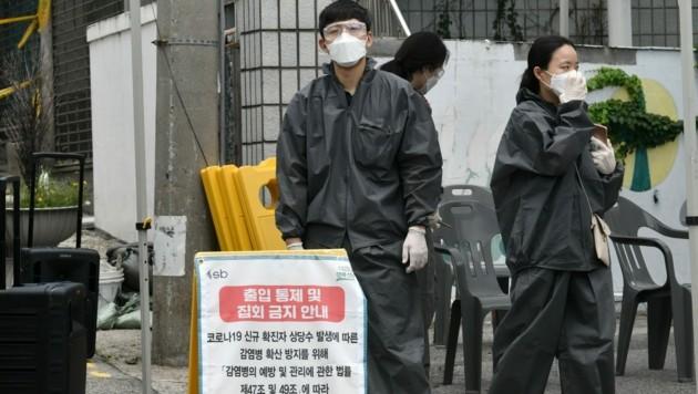 Südkorea hatte die erste Corona-Welle rasch unter Kontrolle bekommen, nun steigen die Zahlen wieder. (Bild: AFP)