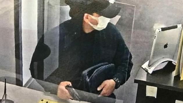 Einer der Verdächtigen bei dem Überfall Anfang August in Graz (Bild: LPD Steiermark)
