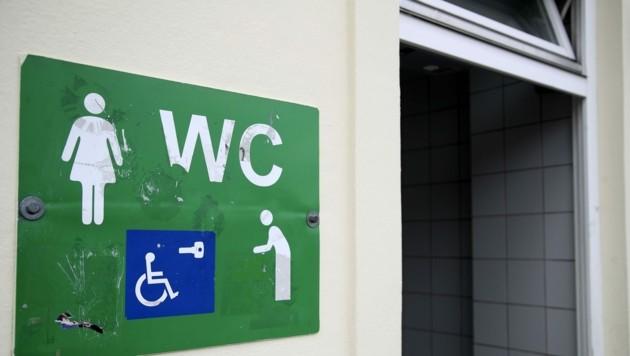 Auch die Toilettenanlage am Hanusch-Platz wird komplett erneuert.