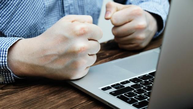 (Bild: ©gesrey - stock.adobe.com)