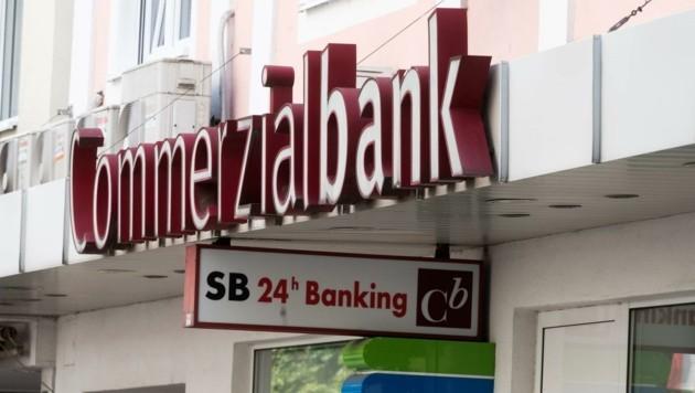 Im Skandal um die Bank ist per Gericht der Zugriff auf Puchers 50-Prozent-Anteil am Wohnhaus gesichert. (Bild: SEPA.Media   Martin Juen)
