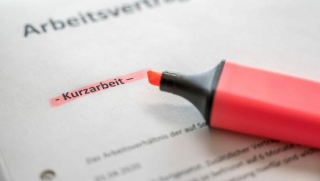 Viele Firmen nutzten wegen Corona die Möglichkeit zur Kurzarbeit. (Bild: stock.adobe.com)