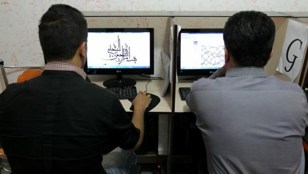 Ein Internetcafé in Teheran (Bild: AFP)