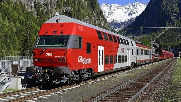 Vom 24. bis 26. April ist die Tauernbahnstrecke gesperrt. (Bild: ÖBB/Gerfried Moll)