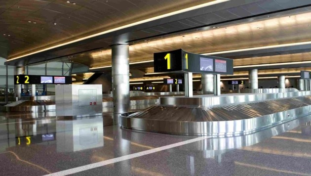 Der Flughafen in Doha (Bild: dohahamadairport.com)