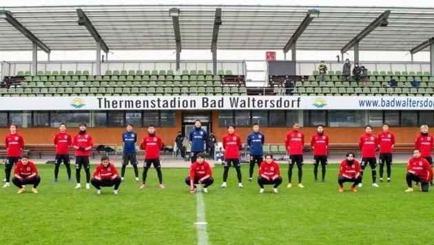 Japans Nationalteam in Bad Waltersdorf (Bild: IFCS/Fatlum Kurtaj)
