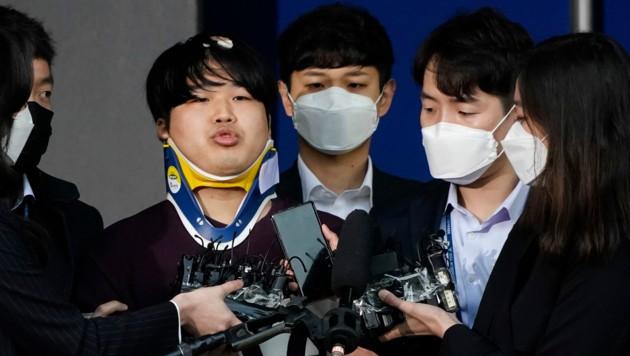 """Der 25-jährige Cho Ju-bin wurde als Betreiber des Chat-Rooms """"Baksabang"""" zu 40 Jahren Haft verurteilt."""