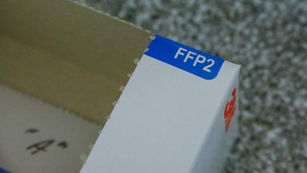 Hinter der Qualität von mehr als 400.000 vermeintlichen FFP2-Masken steht ein Fragezeichen (Bild: Gerhard Schiel)