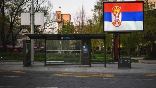 Serbische Hauptstadt Belgrad (Archivbild) (Bild: AFP)
